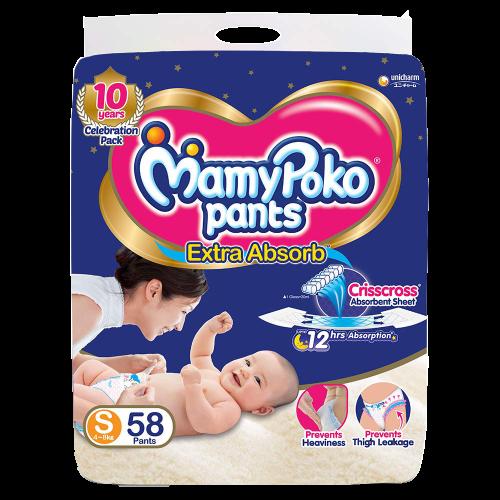 MAMY POKO PANTS L44